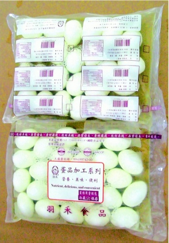 Boiled eggs-25PCS