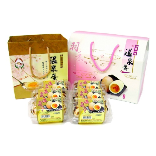 Japanese-style flavored eggs
