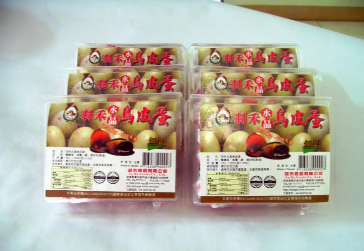 Yu Ho preserved quail eggs